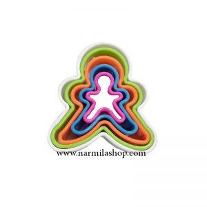 narmilashop.com