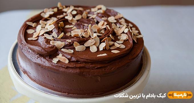 طرز تهیه کیک بادام با تزیین شکلات