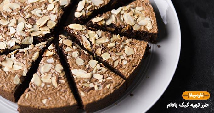 مراحل تهیه و پخت کیک بادام