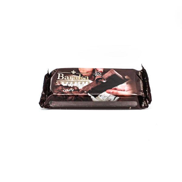 شکلات تخته ای تلخ باراکا